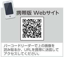 携帯電話サービス